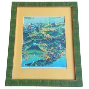 Chinese Mountain Landscape Lithograph